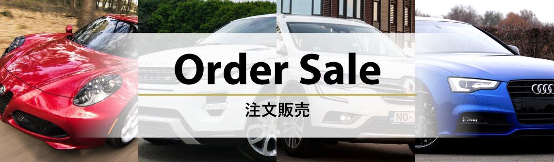 岩手県盛岡市の輸入中古車専門店アルヴィータはご希望の車をお探しします
