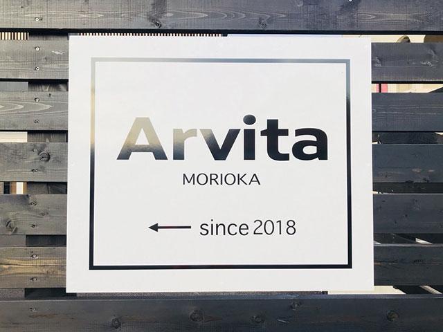 輸入中古車販売のアルビータ看板