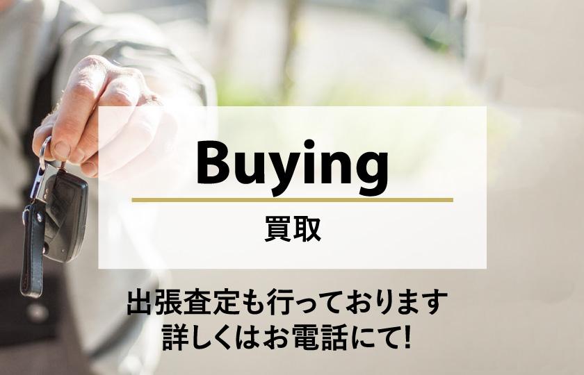 岩手県盛岡市の輸入車専門店アルヴィータの買取情報
