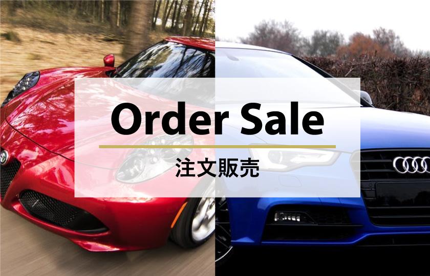 岩手県盛岡市の輸入車専門店アルヴィータはご希望の車をお探しします